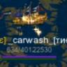 _carwash_