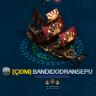 BANDIDODRANSEPU