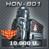 hon-bo1.png