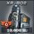 xp-bo2.png